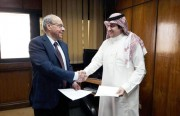 A MoU signed between the AGCIS and the Al-Ahram Center for Political and Strategic Studies on massive research projects