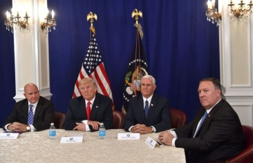 Factors of Strength and Weakness of US Strategy Towards Iran