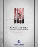 Rasanah Issues Iran Case File (March 2019)