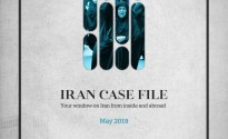 Rasanah issues its Iran Case File for May 2019