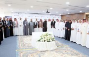Rasanah  Holds a Workshop on Saudi Vision 2030: What Has Been Achieved and What Comes Next?