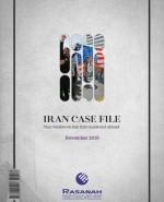 Rasanah Issues Iran Case File for November