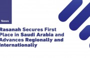 Rasanah Secures First Place in Saudi Arabia and Advances Regionally and Internationally