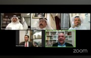 Rasanah Discusses in a Webinar the Implications of Germany's Designation of Hezbollah as a Terrorist Organization