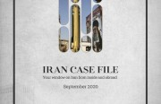 Iran Case File for September 2020 Is Out