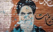 فرهنگ سیاسی در ایران نشات، ویژگی ها و ابعاد تاثیرگذاری
