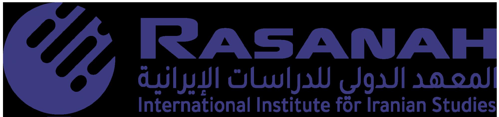 المعهد الدولي للدراسات الإيرانية