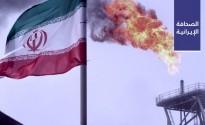 واشنطن تحظر قائد الحرس الثوري في الأحواز.. وانخفاض صادرات النفط الإيرانية إلى 300 ألف برميل يوميًا
