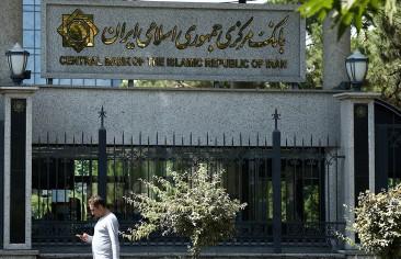 سياساتُ البنك المركزي الإيراني والمعاملات الماليّة الدوليّة تقود إيران إلى الركود المزدوج