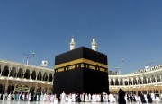 Need of Firmness toward Iranian Tamper in Hajj