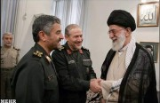 Iran's vision 2036