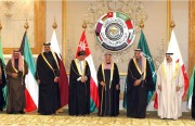Iranian-GCC Reconciliation: Determinants of success and failure
