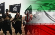 Iran's Relationship with Terrorist Organizations: A study of Iranian violence psychology from the revolution until now