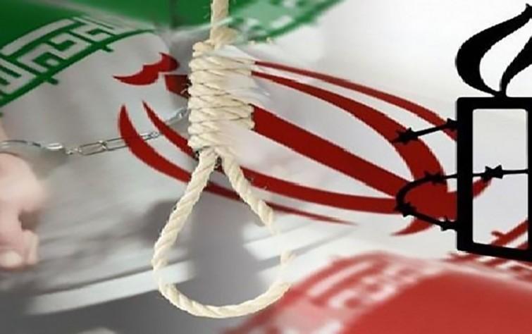 Iran .. Neither a Republic Nor Islamic