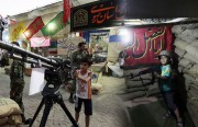 Theme park of war and violence for children in Iran