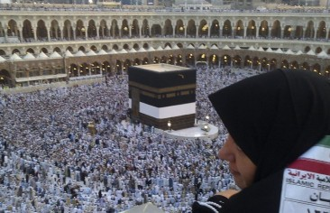 Hajj puts the image of the Iranian regime at stake