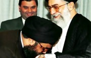 Iran and Shiite Geopolitical Project