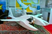 Iran Revolutionary Guards Unveils Maritime Suicide Drone