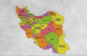 To What Ethnicity and Province  Do Majority of Iranian Officials Belong?
