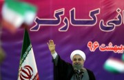 Iranian elections 2017: Domestic surprises and the inevitability of foreign developments