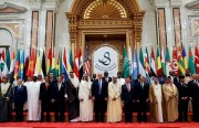 The Arab Islamic US Coalition to curb Iranian ambitions