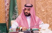 Deputy Crown Prince's Speech Dismantles the Iranian Regime Approaches