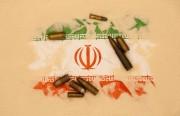 Iran and Institutionalizing Terrorism