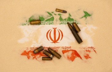 Iran and Institutionalizing Terrorism