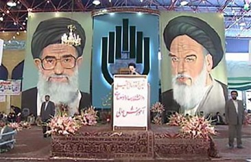 The Jurist State and the Dilemma of the Institutionalization of Parties in Iran