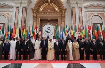 Riyadh Summit and Prospects of Iran's Regional Role
