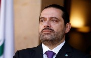 Motives and Indications behind Hariri's Resignation