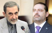 Senior Adviser to the Supreme Leader Threatened Saad Hariri before Resigning