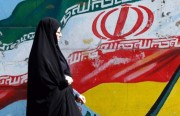 Faltering Transition: The Conflict between Tradition and Modernity in Iran