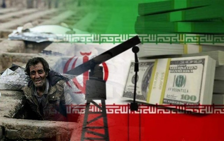 The rent-seeking economy and social justice system in Iran