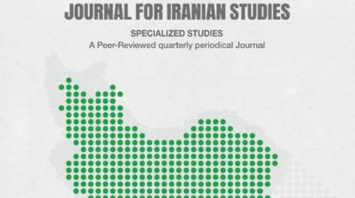 Journal for Iranian Studies