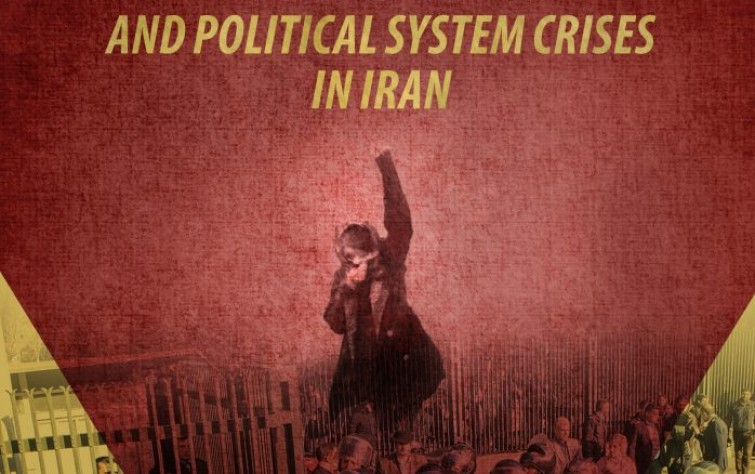 Demonstrations and Political System Crises in Iran
