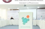 2018 Global Go To Think Tank Index Report: Arabian Gulf Center for Iranian Studies ranked First Top Think Tank in Saudi Arabia and 10th in Middle East and North Africa