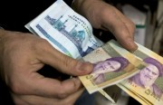Disarray of Credit in Iran: Economic Causes and Consequences