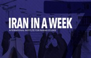 New nuclear plant on Iran's doorsteps and Protests against water severe crisis