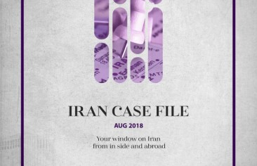 Rasanah issues Iran Case File for August 2018