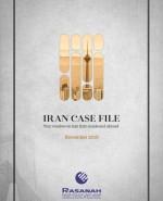 Rasanah Issues Iran Case File for November 2018