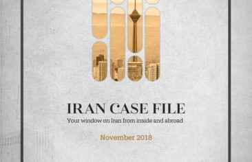 Rasanah Issues Iran Case File for November 2018