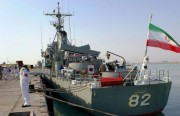 Iran's Navy Will Embrace a Bold New Doctrine in 2019