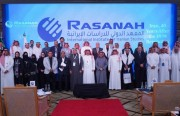 "Rasanah Holds Conference  Entitled, ""Iran, 40 Years After the 1979 Revolution"""