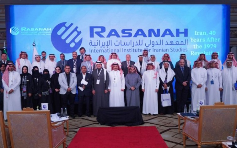 """Rasanah holds conference  entitled, """"Iran, 40 Years After the 1979 Revolution"""""""