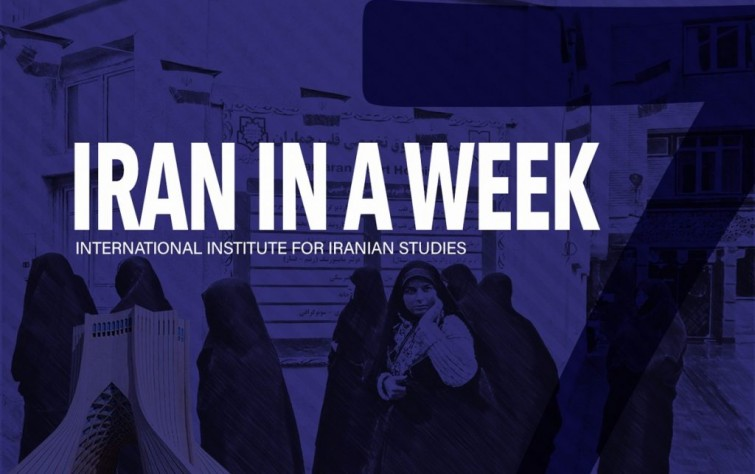 Iran in a Week: Iran to unveil a chain of centrifuges; people clash with security forces over the transmission of HIV