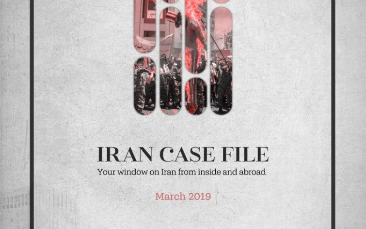 Rasanah Issues Iran Case File (March 2019)