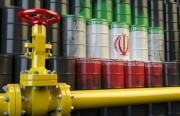 The US Maximum Pressure Strategy: Implications of Cancelling the US Waivers on Iranian Oil Exports