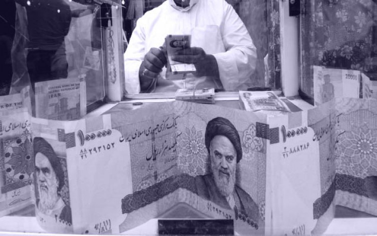 Iran's Economy in a Week 11-17 July 2019