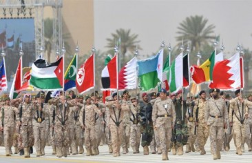 The Arab NATO:  Contexts, Challenges, and Chances of Success